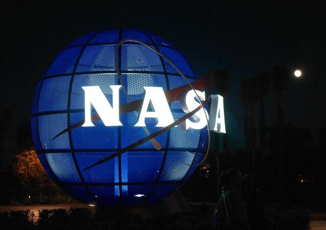 Logotipo da NASA, Administração Nacional da Aeronáutica e Espaço
