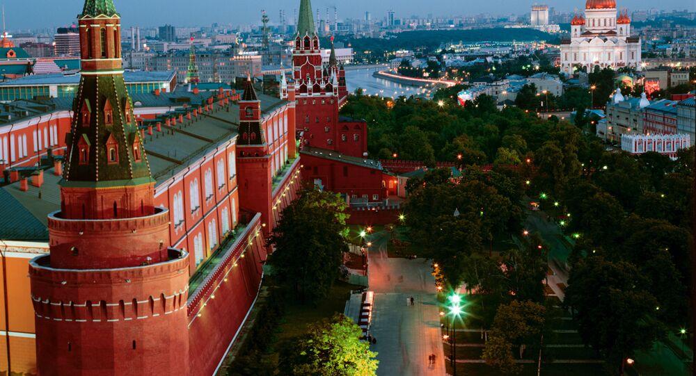 Vista do Kremlin, Moscou
