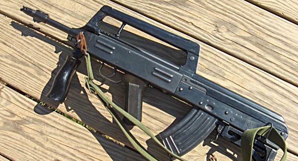 Fuzil de assaltoType 86S