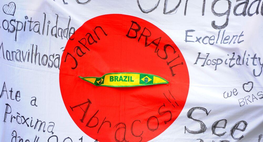 Bandeira japanesa com agradecimentos ao Brasil pela hospitalidade