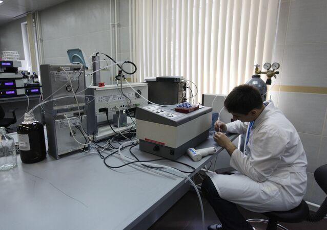 Atividades em laboratório de Moscou, na Rússia (arquivo)