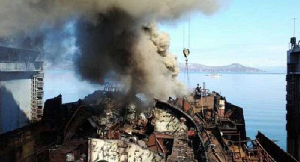 Submarino nuclear russo pega fogo em Vilyuchinsk, Kamchatka
