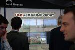 Rosoboronexport