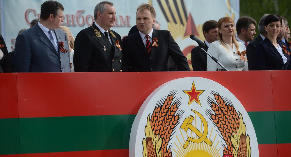 Comemorações do Dia da Vitória na República Moldava de Transnístria