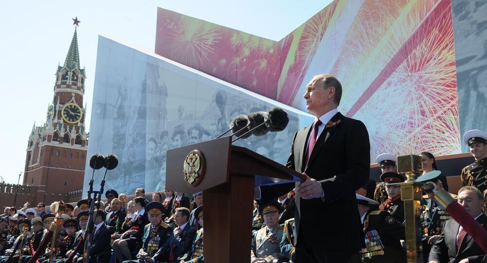 Presidente da Rússia Vladimir Putin discursa durante as comemoração do 71º aniversário da vitória na Segunda Guerra Mundial, em Moscou – 9 de maio de 2016