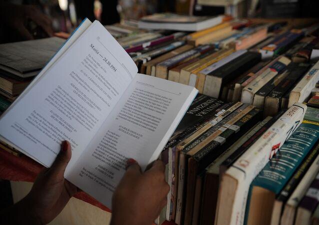 Concurso vai dar oportunidade para novos poetas brasileiros
