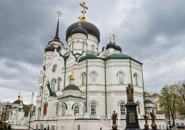 Catedral da Anunciação na cidade russa de Voronezh.