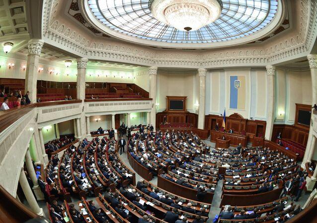 Suprema Rada, parlamento da Ucrânia