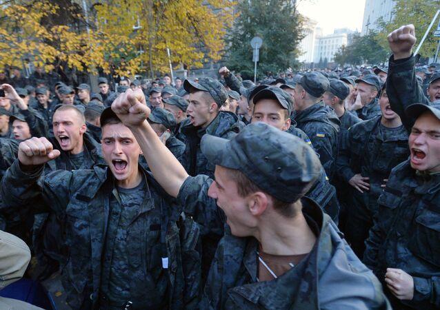 Guarda nacional da Ucrânia
