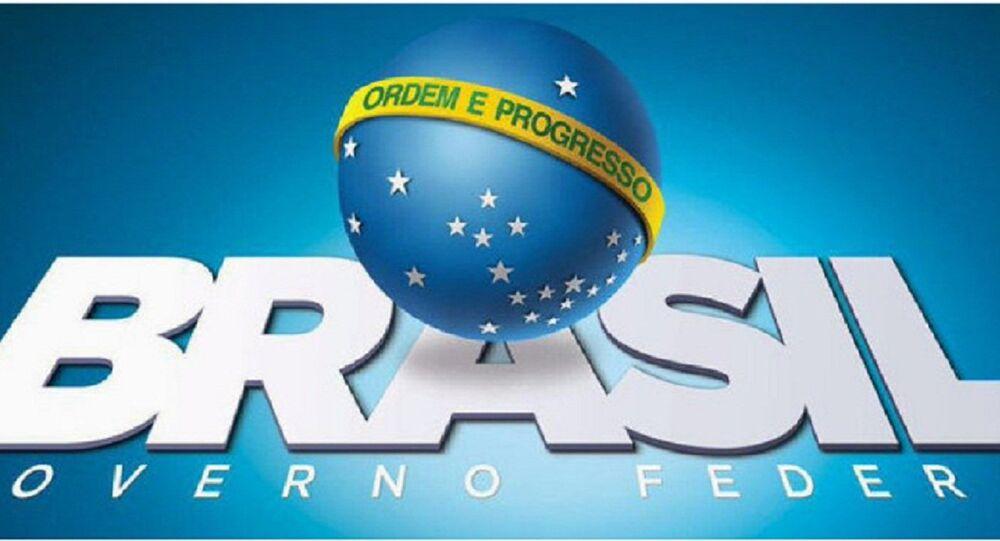 Nova logomarca do Governo Federal