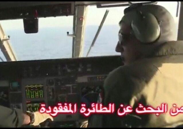 Busca de avião de EgyptAir desaparecido