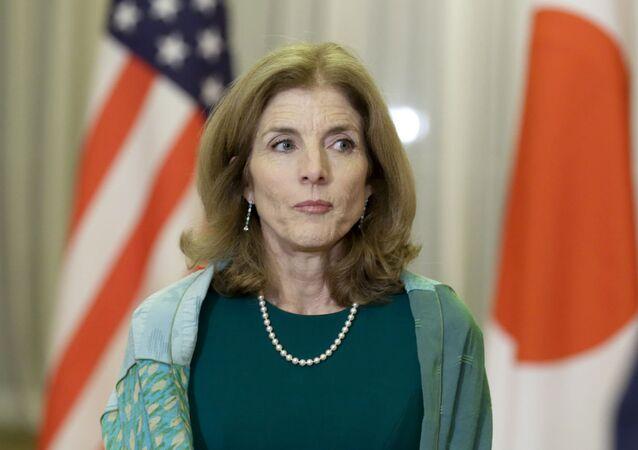 Caroline Kennedy, embaixadora dos EUA no Japão.