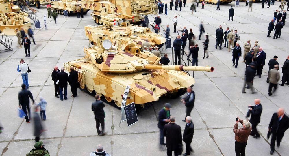 O carro blindado russo Terminator