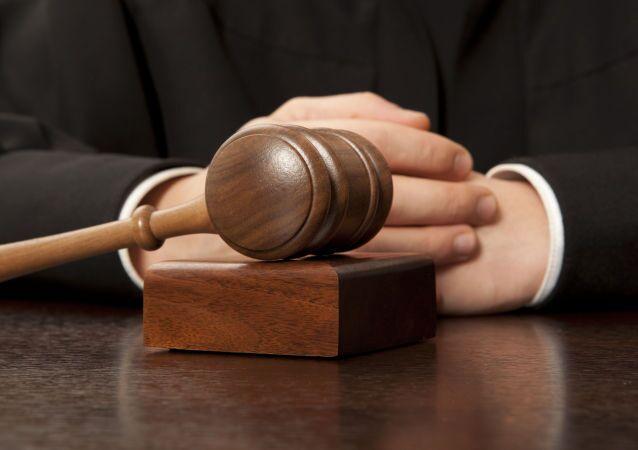 Juiz. Tribunal. Corte.