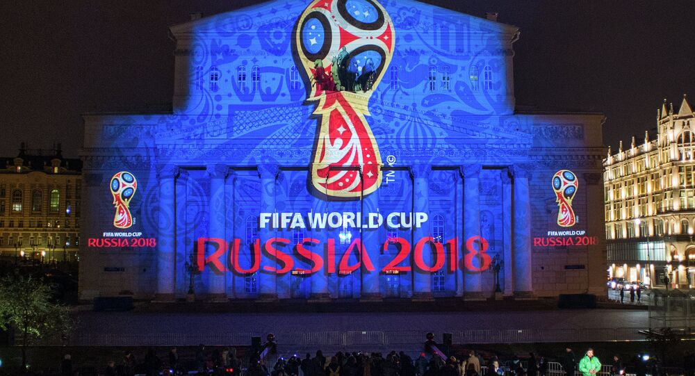 Emblema oficial da Copa do Mundo da FIFA Rússia 2018