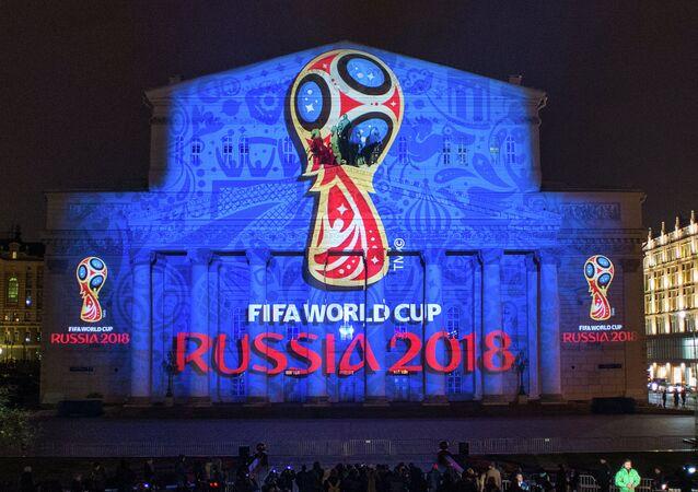Emblema oficial da Copa do Mundo da FIFA Rússia 2018 é revelado