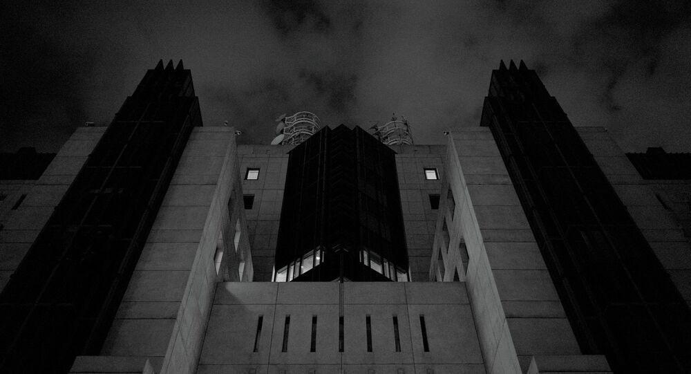 Sede do MI6, Londres
