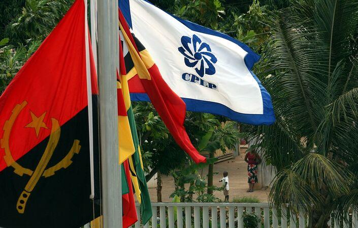 Bandeira da Comunidade dos Países de Língua Portuguesa (CPLP)