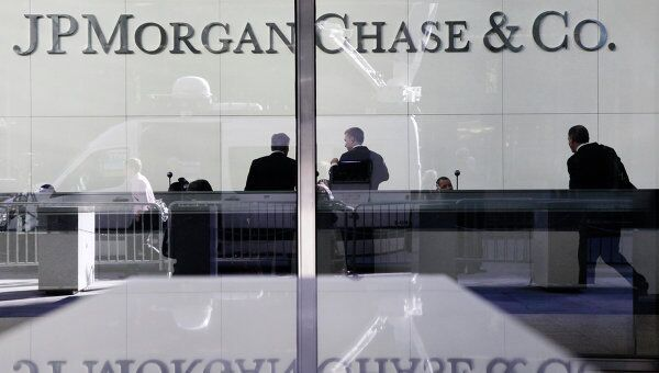 Headquarters of JPMorgan Chase finance company in New York, the USA