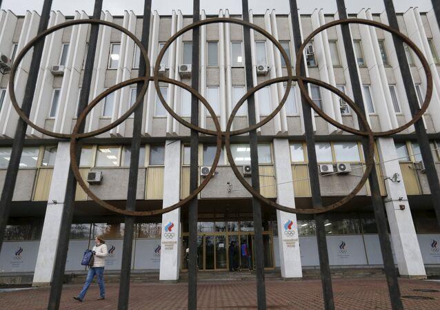 Sede do Comitê Olímpico Russo