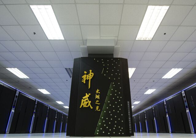 Supercomputador chinês Sunway TaihuLight