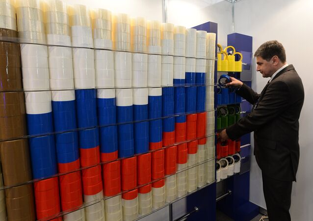 Exposição internacional Substituições de importações, região de Moscou, Rússia