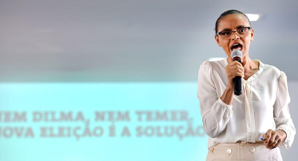 Marina Silva da Rede Sustentabilidade lança a campanha Nem Dilma Nem Temer, Nova Eleição é a Solução