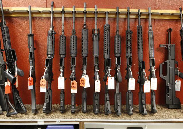 Loja de venda de armas nos EUA