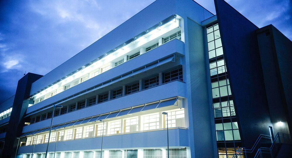Laboratório Brasileiro de Controle de Dopagem (LBCD)