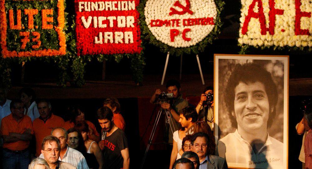 Memorial de músico Víctor Jara