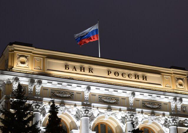 Banco Central da Rússia (arquivo)