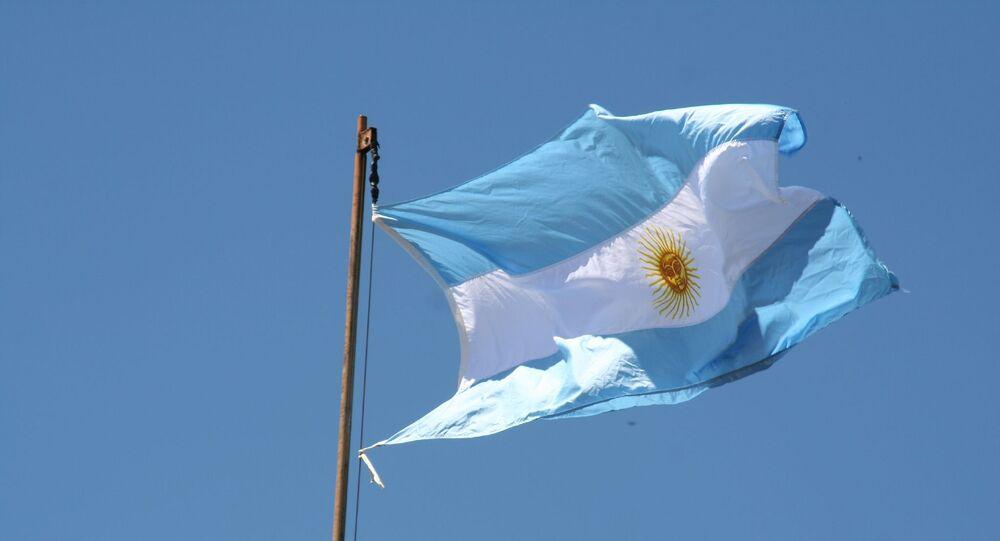 A bandeira da Argentina