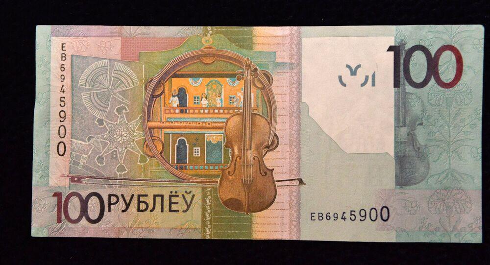 A apresentação de novas notas da Bielorrússia em Minsk