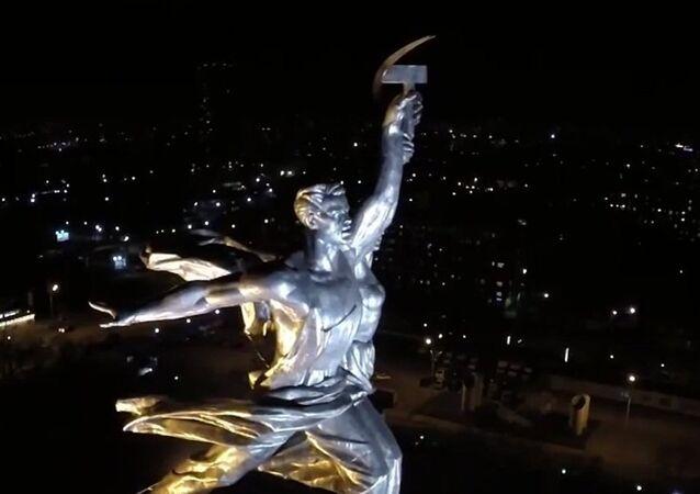 Monumento Operário e Camponesa captudado por drone