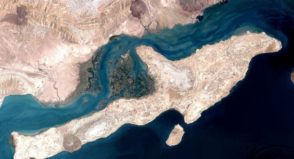 Ilha Qeshm (Irã)