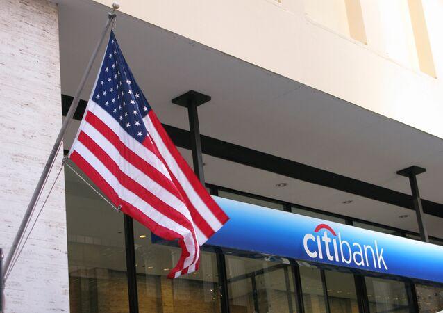 O predio de Citibank