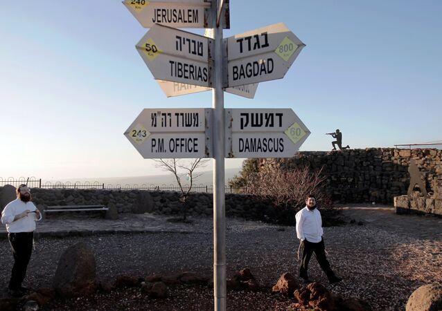 Ponto turístico nas Colinas de Golã