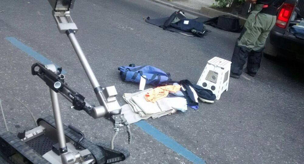 Após procedimento de segurança, Esquadrão descarta perigo de exposivos em bolsa abandonada no Rio