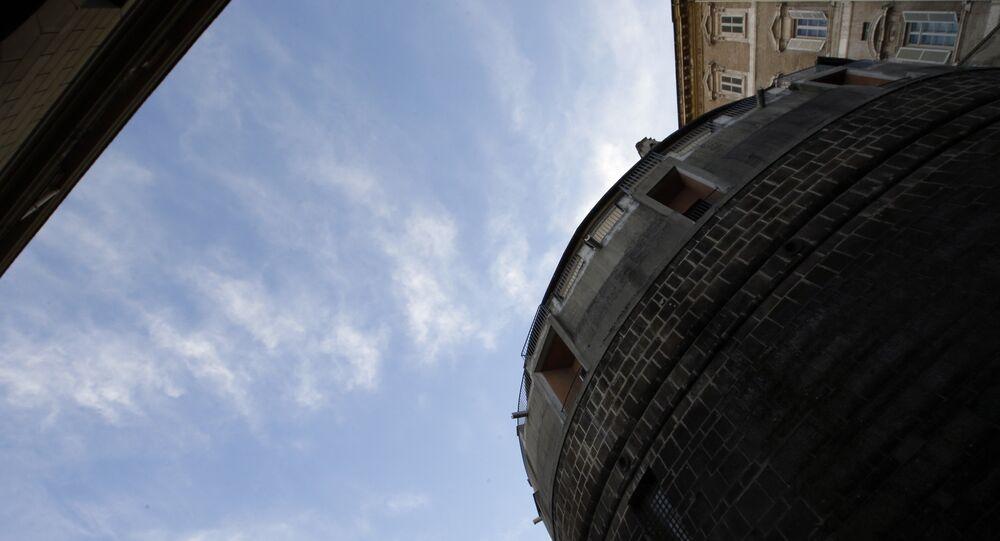 Edifício do Banco de Vaticano