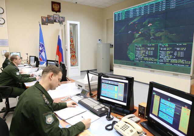 O centro de controle de operações do radar em Voronezh, Rússia