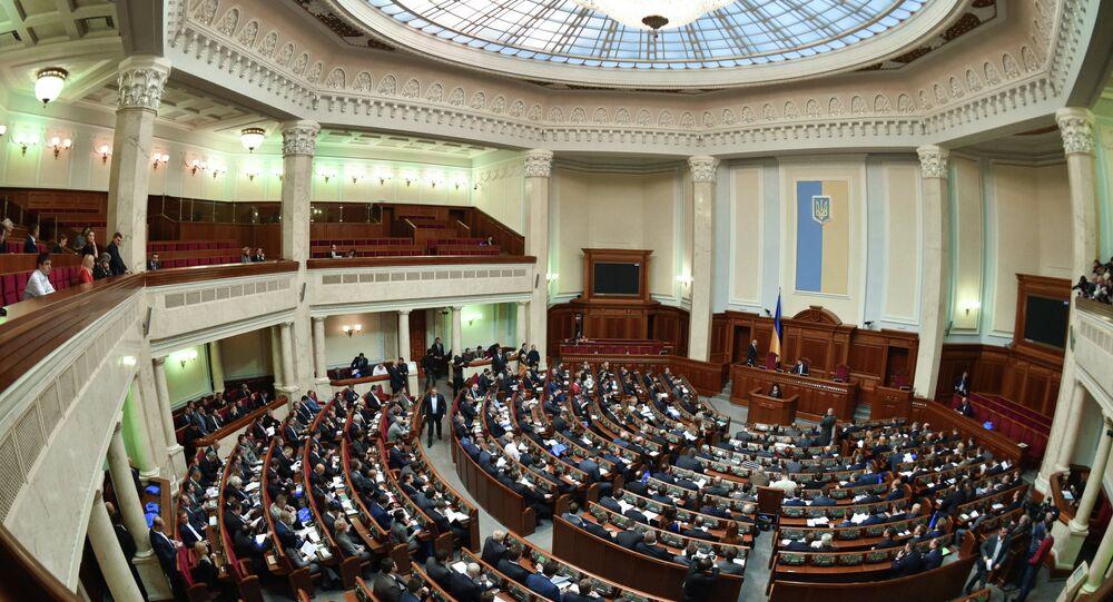 Suprema Rada (Parlamento da Ucrânia)