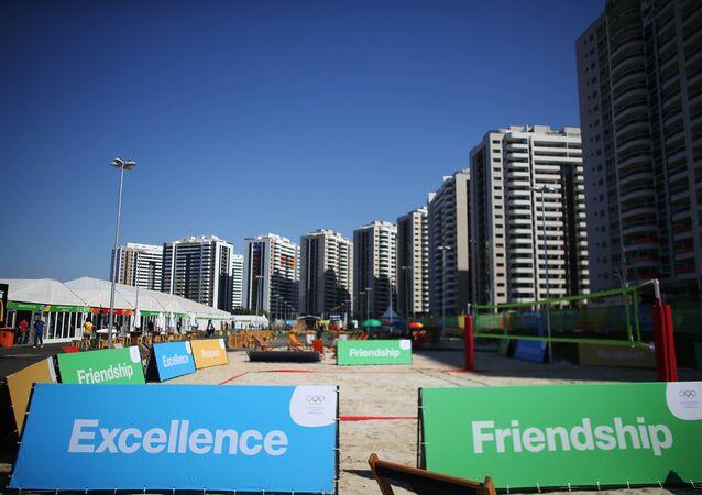 Vila Olimpica 1