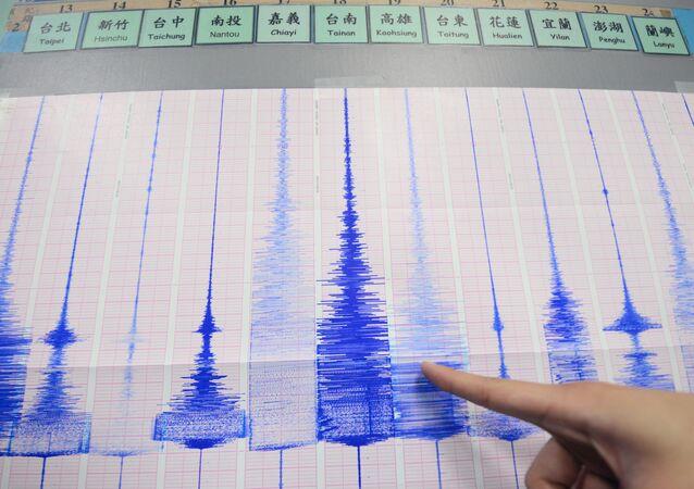 Península de Kamchatka foi atingida por abalo de magnitude 5,3