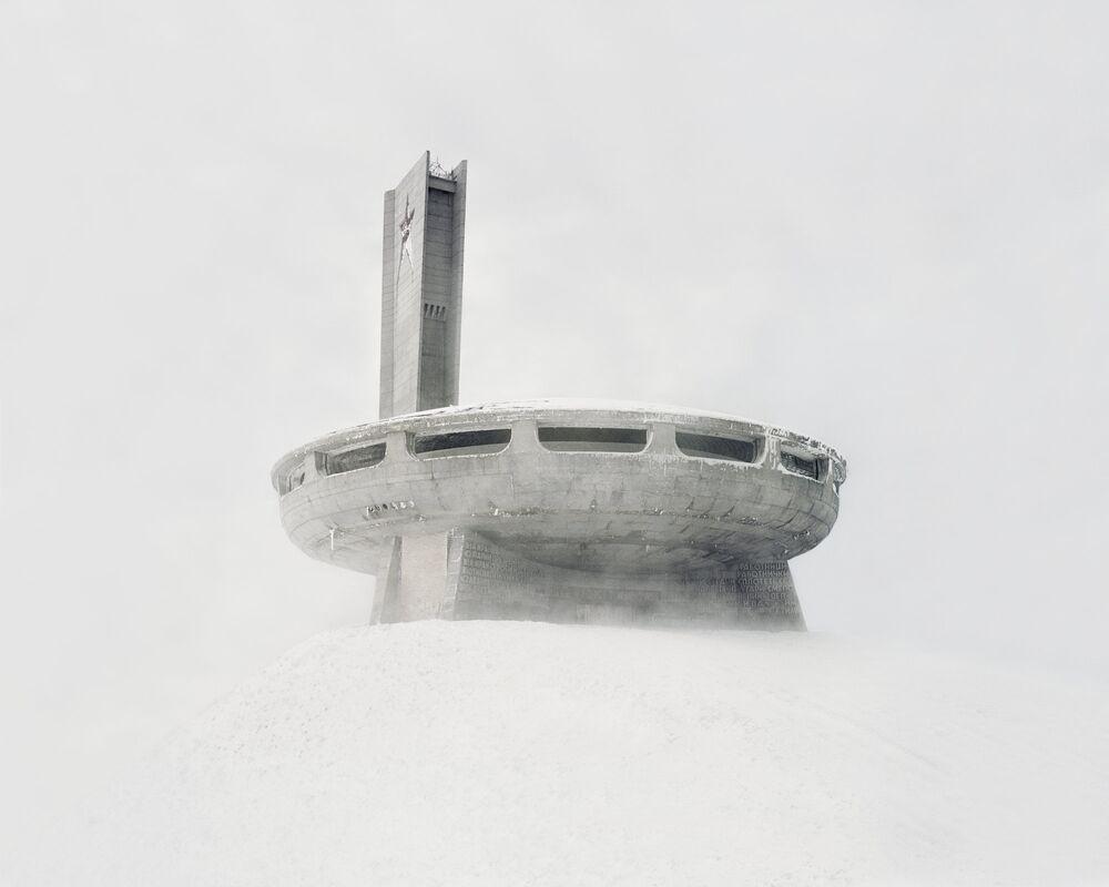 Um monumento ao Partido Comunista Búlgaro