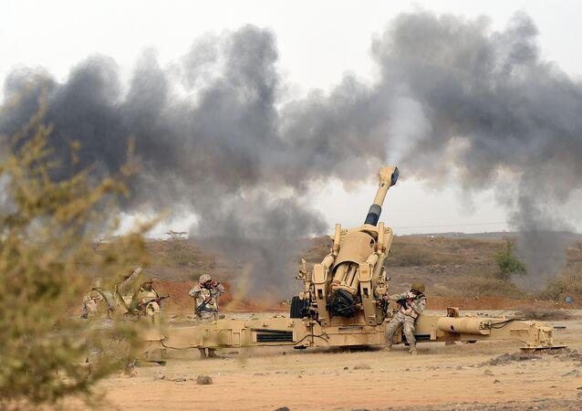 Artilharia da Arábia Saudita