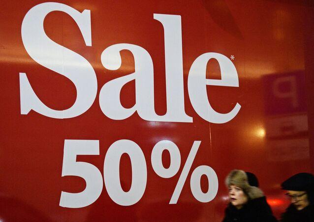 Montras de lojas em Moscou (foto de arquivo)