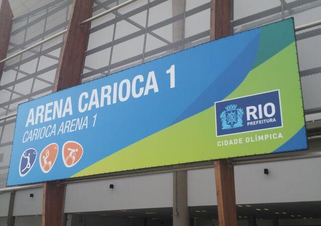 Arena Carioca 1, no Parque Olímpico