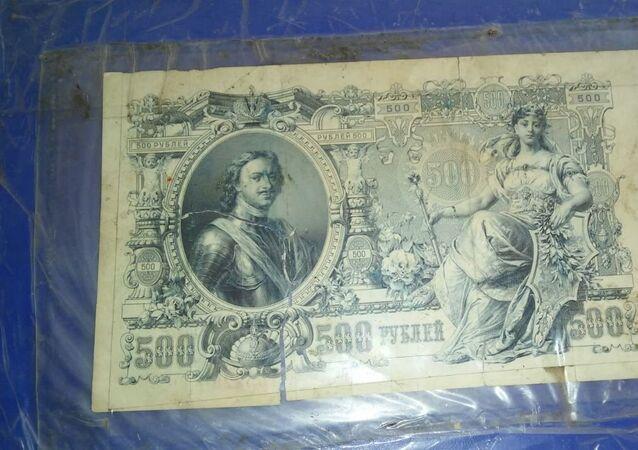 Cédulas da época do Império Russo no Museu do Dinheiro Mundial de Gaziantep