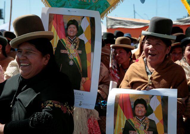 Bolivia Mercosul
