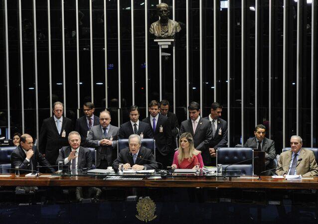 Julgamento de Dilma Rousseff no Senado Federal